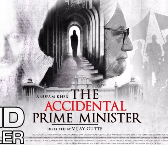 the-accidental-prime-minister-trailer-release-Anupam-kher-manmohan-singh