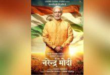 Vivek Oberoi - PM narendra modi Biopic