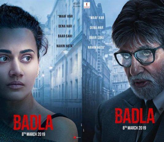 badla movie 2019-trailer