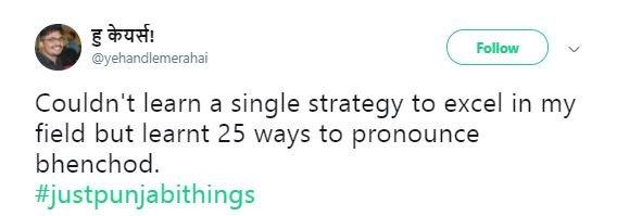 JustPunjabiThing Tweets 8
