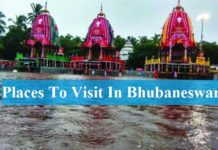 places to visit around bhubaneswar