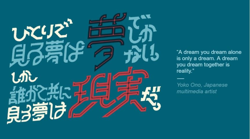 Yoko Ono, Japanese multimedia artist