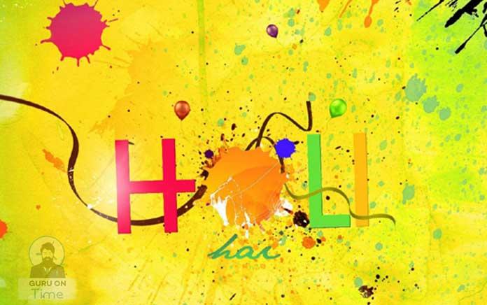 Happy Holi 2020 Hindi Wishes photos - Holi Hai