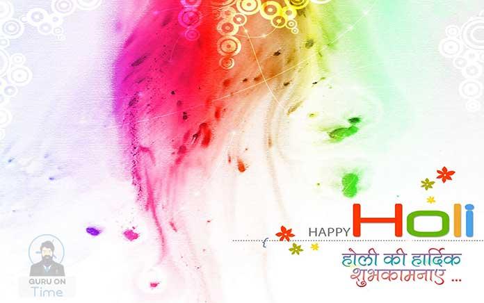 Happy Holi 2020 Hindi greetings