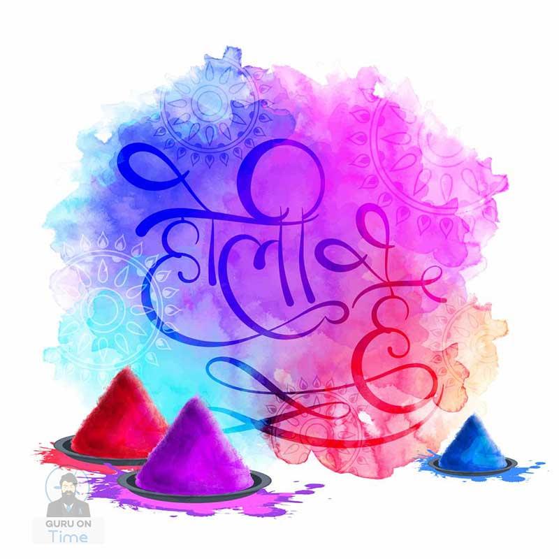 Happy Holi 2020 Hindi Wishes Images