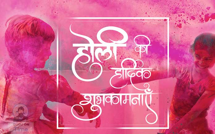 happy-holi-wishes-and-sms-in-hindi