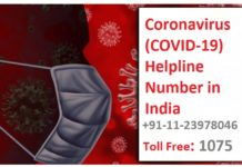 Coronavirus Helpline Numbers States and Union Territory in India