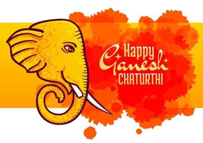 Vinayaka Chavithi wishes